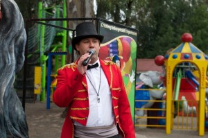 McLaren Magical Circus for Gold Reef City