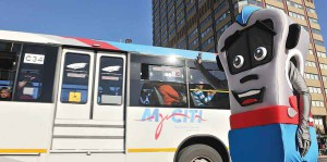 MyCiTi bringing people closer together